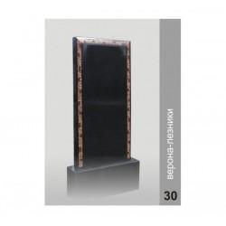 Памятник с инкрустацией IN_030 (100х50х8 см)