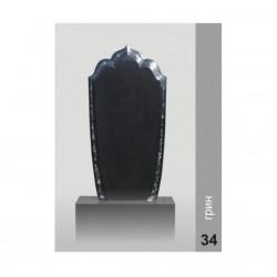Памятник с инкрустацией IN_034 (100х50х8 см)