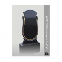 Памятник с инкрустацией IN_056 (100х50х8 см)