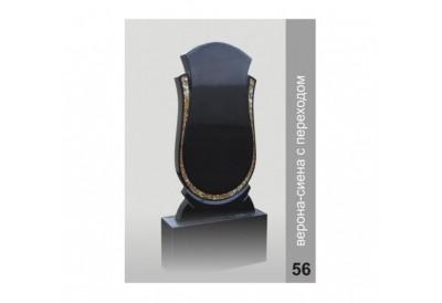 Купить Памятник с инкрустацией IN_056 (100х50х8 см)